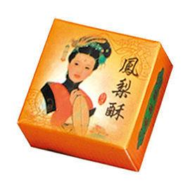 {仕女}水果酥 單粒小包裝紙盒 (200入/組)