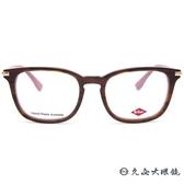 Lee Cooper 眼鏡 FP8075 (棕粉) 威靈頓框 近視眼鏡 久必大眼鏡