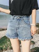 女性牛仔短褲 新款韓版港味復古毛邊牛仔短褲女高腰顯瘦 珍妮寶貝