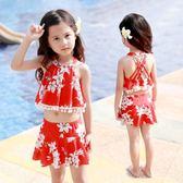 兒童泳衣女童男孩泳裝學生比基尼套裝寶寶分體小中大童泳衣褲 創想數位