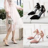 2019春季新款美尖頭包頭細跟高跟鞋一字扣帶涼鞋女中空百搭女鞋-Ifashion
