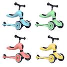 奧地利Scoot&Ride 二合一Cool飛滑步車/滑板車(藍莓/奇異果/萊姆/蜜桃)[衛立兒生活館]