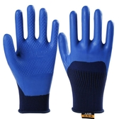 防割手套紅宇N539勞保工作防護手套防滑耐磨防油防割防水丁晴浸膠防割手套 童趣屋