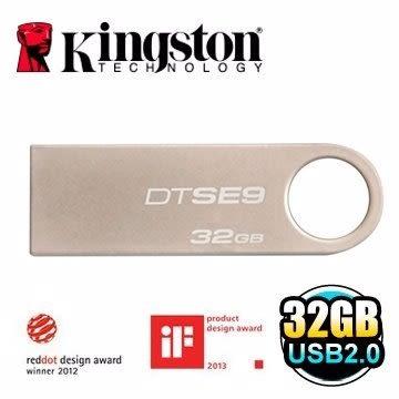 【新風尚潮流】金士頓 32G 32GB SE9 DTSE9H 2.0 隨身碟 DTSE9H/32GB