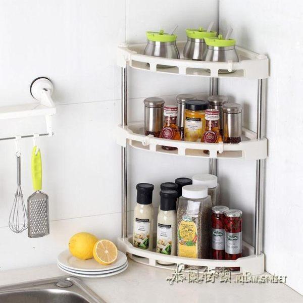 廚房置物架落地多收納品用具三層 igo