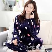 加厚秋冬季珊瑚絨睡衣女套裝套頭款法蘭絨家居服保暖可愛女士睡衣『小淇嚴選』