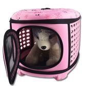 寵物包-舒適透氣可摺疊貓狗肩背寵物外出提籠3色69b46[時尚巴黎]