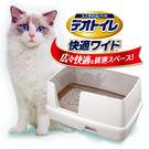 PetLand寵物樂園《日本Unicha...