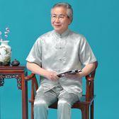 唐裝男夏季短袖套裝爸爸中老年中國風夏裝衣服 店慶降價