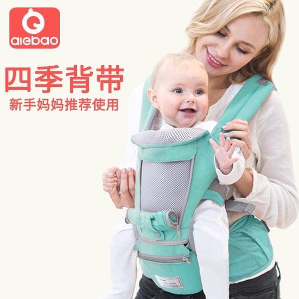 嬰兒背帶多功能輕便四季通用單凳保暖防風抱寶寶腰帶坐背凳腰凳 韓語空間
