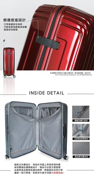 新秀麗 行李箱 旅展 推薦 Samsonite 飛機靜音輪 旅行箱 ASPERO 百分百PC材質 AZ5 鏡面 28吋