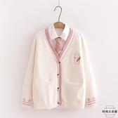 針織開衫女寬鬆毛衣外套秋季【時尚大衣櫥】