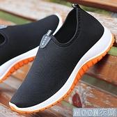 登山鞋【牛筋底】季軟底老北京布鞋男防滑耐磨休閒一腳蹬運動鞋 快速出貨