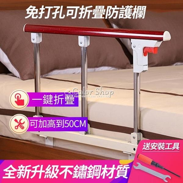 兒童床護欄寶寶防摔防掉床邊擋板成人老人床護欄床邊扶手防摔欄桿 YXS
