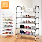 【團購棒棒】(七層) 易攜快拆裝多層收納鞋架 鞋櫃 鞋盒 層架
