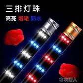 魚缸水草燈led燈防水潛水燈草缸水族箱照明燈魚缸燈魚燈鸚鵡增 【快速出貨】
