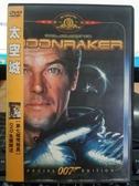 挖寶二手片-Z84-003-正版DVD-電影【007:太空城】-羅傑摩爾(直購價)經典片