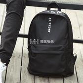 日韓背包帆布書包男時尚潮流韓版學院風初中高中大學生旅行雙肩包  瑪奇哈朵