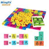 銘塔 175粒學漢字字母積木多米諾兒童早教益智積木玩具 寶寶玩具