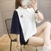2021夏裝新款polo衫加肥加大碼短袖t恤女胖mm寬鬆遮肚上衣中袖桖