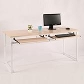 *集樂雅*【DE16602K】加長實用電腦桌、工作桌、書桌(雙鍵盤架)