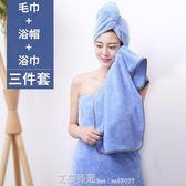 吸水浴巾浴帽比純棉 柔軟成人加大加厚浴巾男女情侶毛巾浴巾套裝 艾莎嚴選