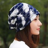 帽子女夏包頭帽透氣薄內襯月子堆堆帽孕婦帽蕾絲春秋套頭帽化療帽