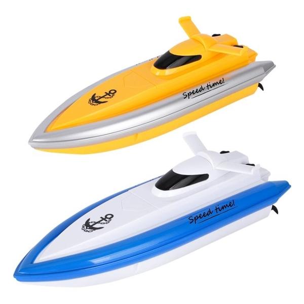 遙控船 遙控船快艇高速模型大號玩具船電動男孩兒童無線防水上搖游艇輪船【快速出貨八折鉅惠】