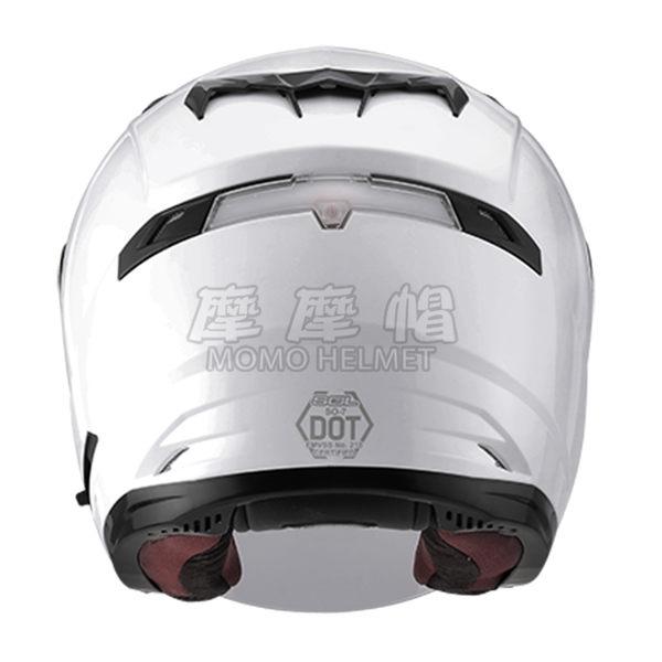 SOL SO7 SO-7 3/4安全帽 內藏墨片 後置LED《素色系列》(多種顏色) (多種尺寸)