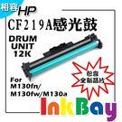 HP CF219A  No.19A 全新...
