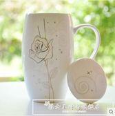 骨瓷喝水杯陶瓷大容量創意情侶馬克杯帶蓋個性瓷杯子辦公室女簡約『韓女王』
