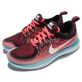 【六折特賣】 Nike 慢跑鞋 Wmns Free RN Distance 2 粉紅 黑 白底 赤足 運動鞋 女鞋【PUMP306】 863776-601