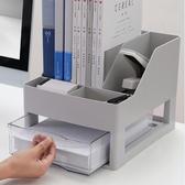 辦公室桌面收納盒書桌文件夾置物架文具雜物抽屜式塑料整理神器 晴天時尚