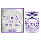 Jimmy Choo Flash 舞夜倫敦限量版淡香精 60ml 58438《Belle倍莉小舖》