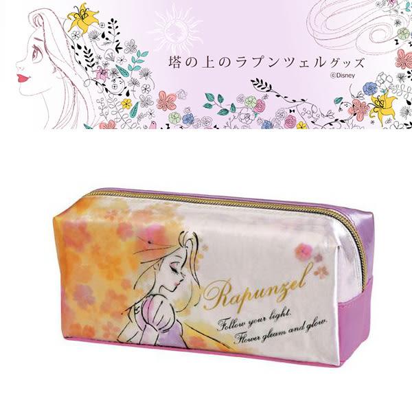 迪士尼公主 魔髮奇緣 筆袋 收納包 高質感 防水 Disney 日本正版 該該貝比日本精品 ☆