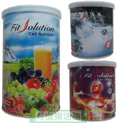 Total Swiss龍騰瑞士 倍喜克-Nutrition  蔬果維他飲品  健康調理組(1大白+1小白+小紅)
