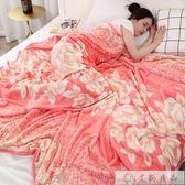 珊瑚法蘭絨小毛毯加厚床單午睡毛巾