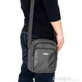 一件八折 2020春夏新款韓版男包單肩斜挎背包男士休閒通勤防水牛津帆布 西城故事