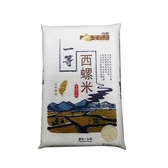 西螺金農一等西螺米2.8KG【愛買】