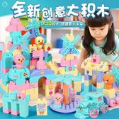 益智兒童塑料超大顆粒積木玩具1-2周歲3-6周歲女孩拼裝玩具男孩【一條街】