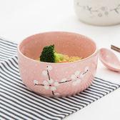 陶瓷碗飯盒大號保鮮碗大容量泡面碗學生日式便當盒瓷碗水果沙拉碗    七色堇