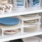 可疊加盤子整理架盤子置物架盤子收納架分層整理盤架通風瀝水【AA310】《約翰家庭百貨