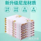 真空壓縮袋被子抽氣收縮袋衣物棉被衣服收納袋大號袋子整理8件套 QQ26274『MG大尺碼』