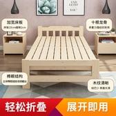 折疊床單人家用成人簡易床午休實木折疊床1.2米雙人床木板午休床【雙十二全館免運八折】