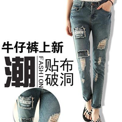 ☆ENTER☆牛仔長褲 破洞補釘高腰牛仔長褲【GO4849】