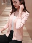 V領短款針織小開衫女士2019春秋韓版新款長袖披肩上衣外穿薄外套 米娜小铺