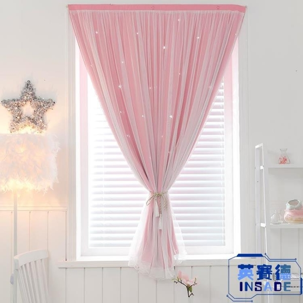 免打孔魔術氈貼窗簾成品公主風遮光布簡約現代臥室【英賽德3C數碼館】