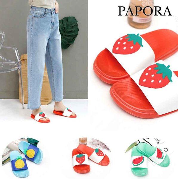 拖鞋‧香甜水果造型防水拖鞋【K8859】草莓/西瓜/鳯梨