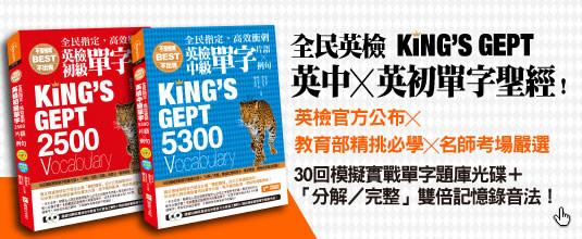 silkbook-hotbillboard-0253xf4x0535x0220_m.jpg
