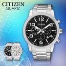 CITIZEN 星辰手錶專賣店 AN80...